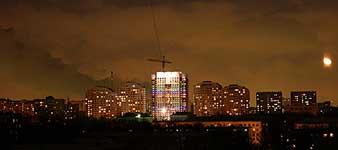 The Kremlin (Moscow)